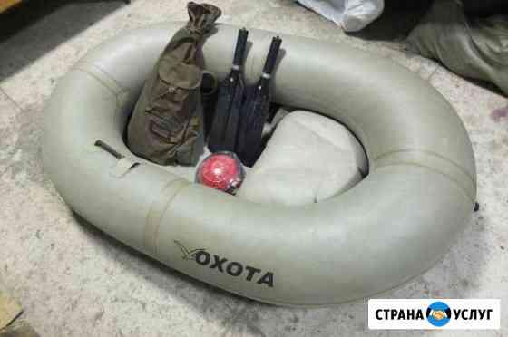 Ремонт и изготовление надувных лодок Северодвинск