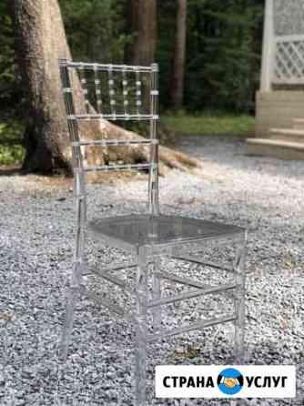 Прозрачные стулья Ижевск