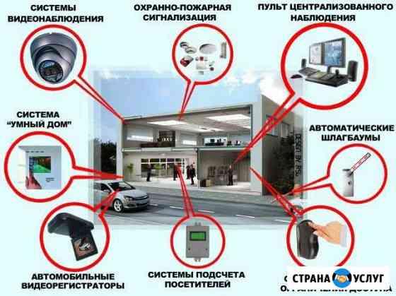 Монтаж охранно-пожарной системы и видео Чебоксары