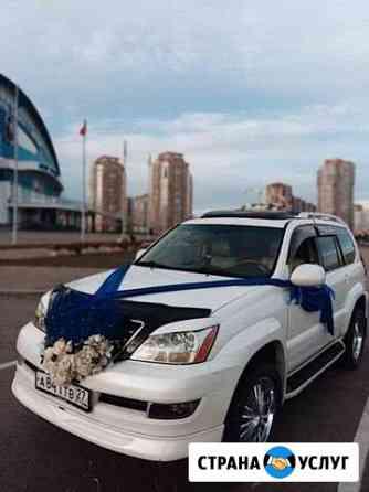 Прокат автомобиля Lexus Хабаровск
