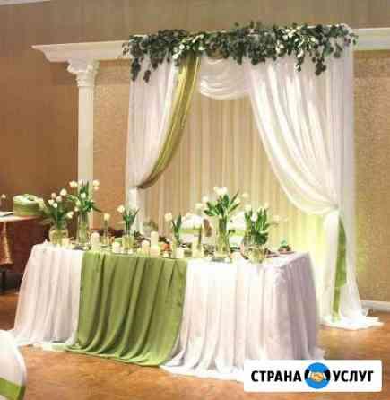 Оформление свадебного зала Ульяновск