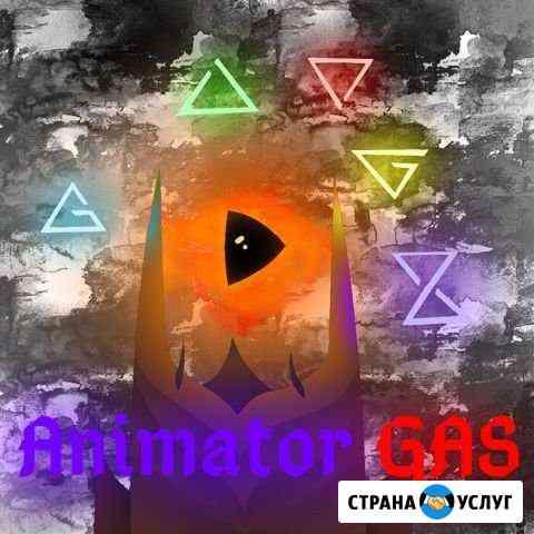 Дизайн Ачинск