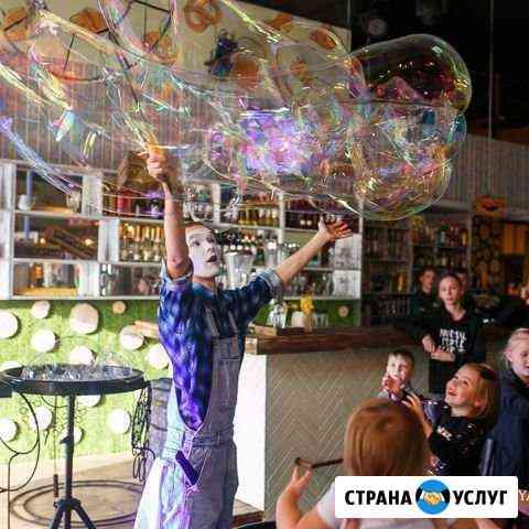 Аниматор - профессиональное шоу мыльных пузырей Калуга