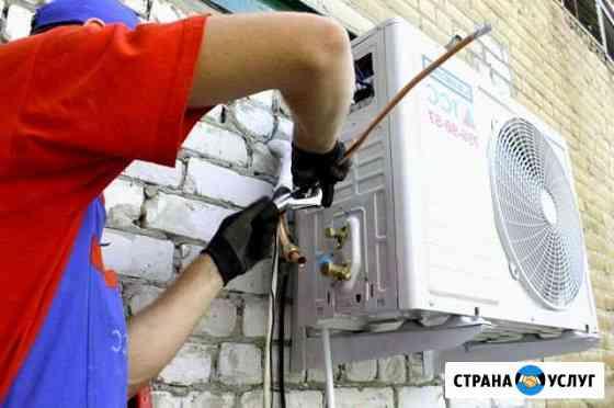 Установка, монтаж сплит-систем и кондиционеров Ставрополь