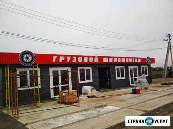 Наружная реклама изготовление Ставрополь