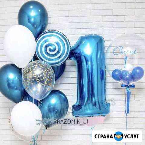 Гелиевые шары, Воздушные шарики Ульяновск
