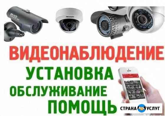 Установка видеонаблюдения Уфа
