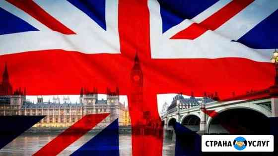 Доставка из Лондона под заказ Москва