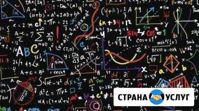 Репетитор по математике Петрозаводск