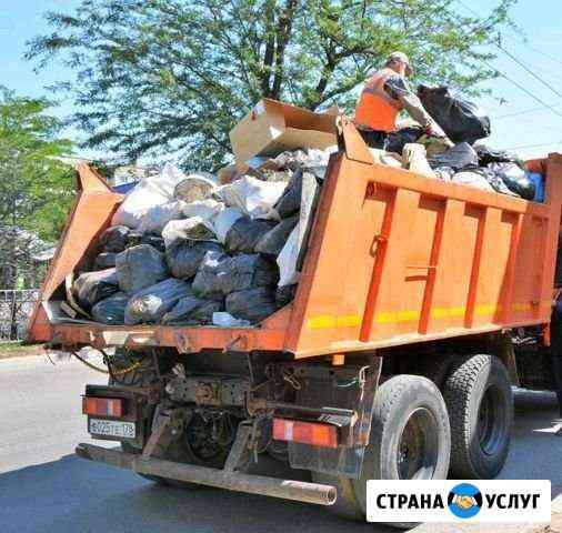 Вывоз мусора Брянск
