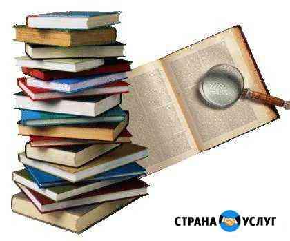 Репетитор по русскому языку Петропавловск-Камчатский