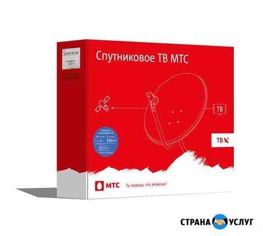 Установка спутниковых антенн и интернет от МТС Курск