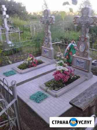 Памятники и плиты мощения Комсомольск