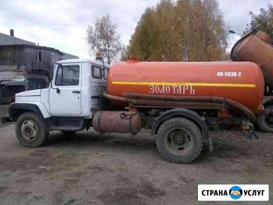 Ассенизатор, вывоз жбо, откачка канализации Йошкар-Ола