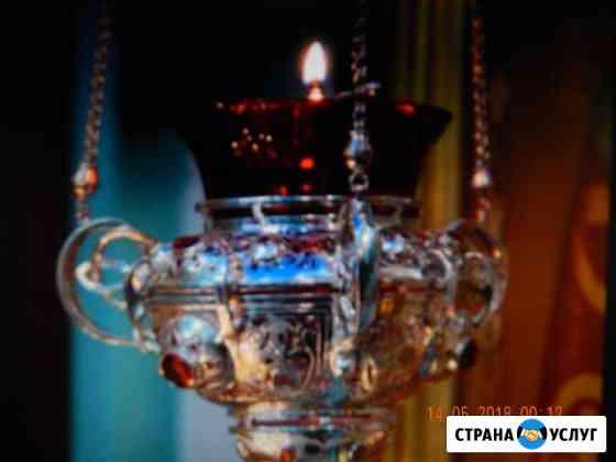 Ритуальные услуги. И П Андрианопольский В. Э Борисоглебск