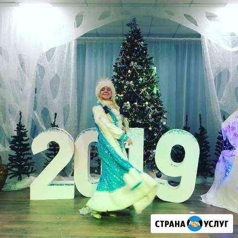 Няня Кудрово