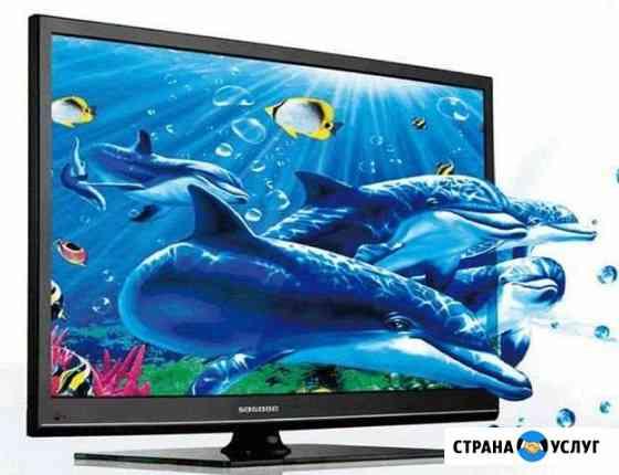 Ремонт телевизоров, мониторов на дому у заказчика Мурманск