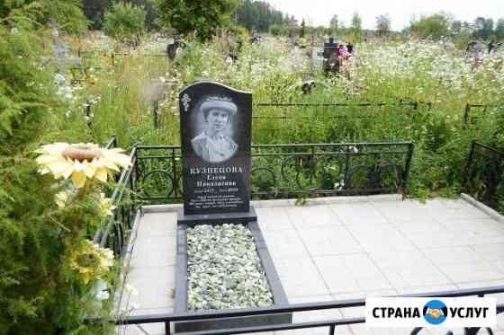 Изготовление памятников из гранита и мрамора Обнинск