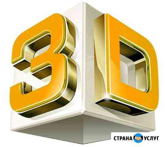 3D печать пластиком и моделирование Тамбов