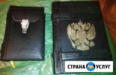 Переплёт церковных книг,альбомов.чистка латуни Алексин