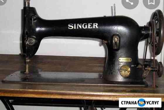 Ремонт швейных машин Медногорский