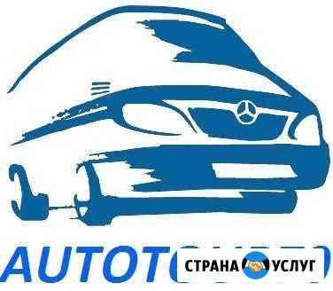 Инвесторам предложение Томск