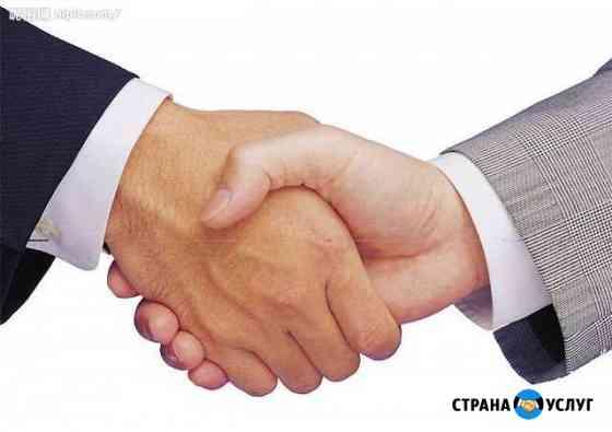 Реклама Ульяновск