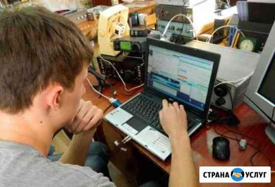 Ремонт компьютеров Кострома