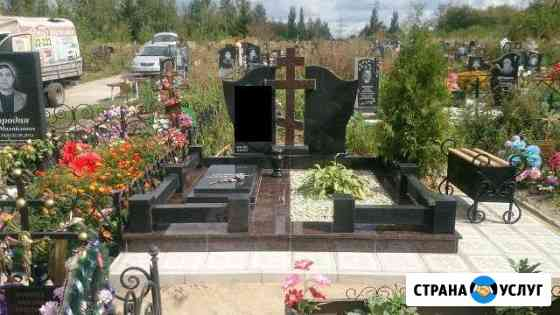Благоустройство захоронений Курск