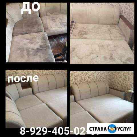 Выездная химчистка мягкой мебели Вяземский