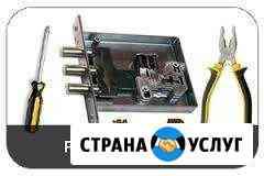 Замочно-дверной сервис «Страж» Хабаровск