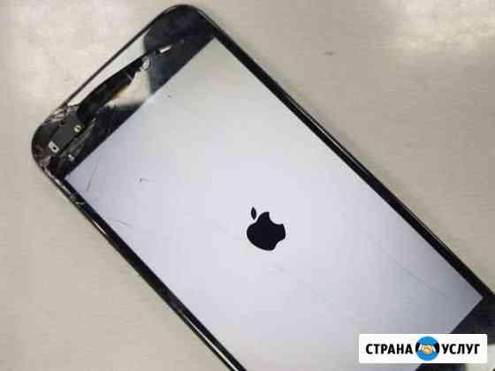 Ремонт iPhone / Android / Ноутбуков Мурманск