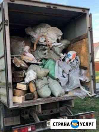 Вывоз хлама мусора Покрово-Пригородное