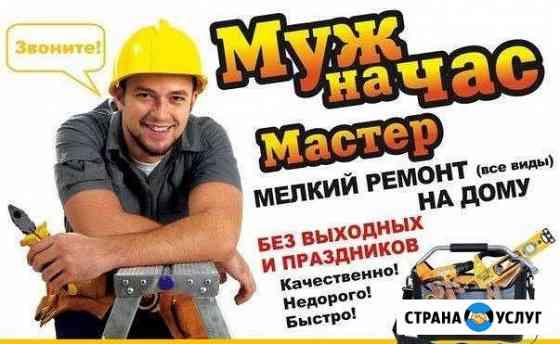 Мастер Максатиха