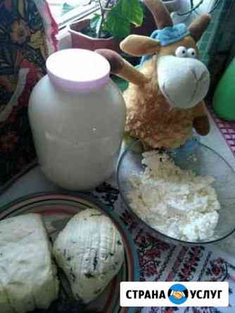 Экопродукты из козьего молока Острогожск