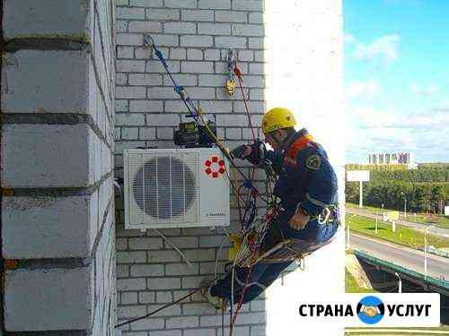 Установка, монтаж кондиционеров Симферополь