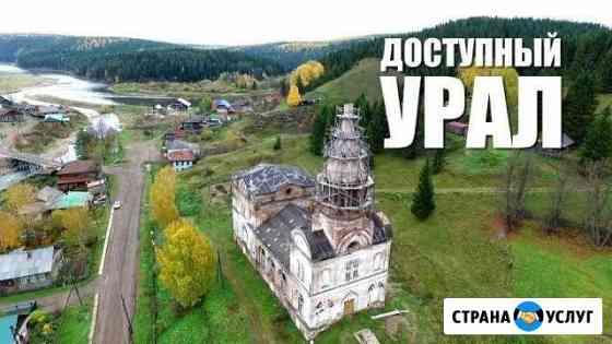 Съемка с воздуха, аэросъемка, аэрофото, aerial Пожва