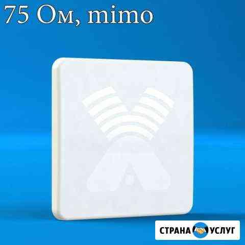 Усиление сигнала 2G/3G/4G Оренбург
