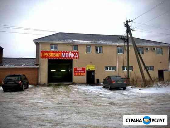Грузовая мойка и химчистка автомобиля Тольятти