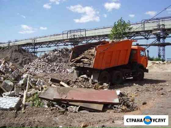Строительный мусор Вывозим Кострома