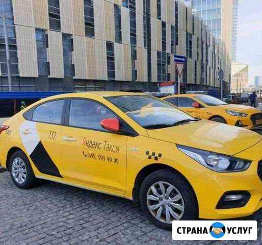 Оклейка авто под такси. Брендирование Яндекс и т.д Иваново
