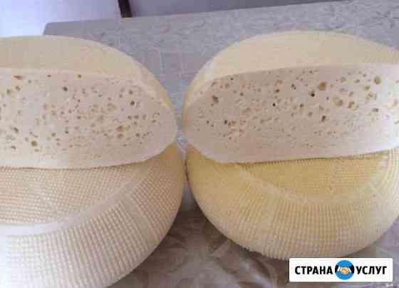 Сыр домашний Усть-Джегута