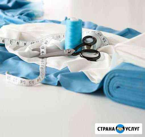Ремонт одежды Киров
