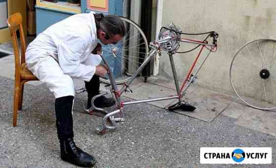 Ремонт велосипедов любой сложности Омск