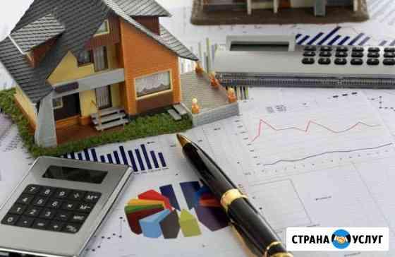 Оценочные услуги Ноябрьск