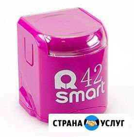 Изготовление печатей и штампов Ставрополь