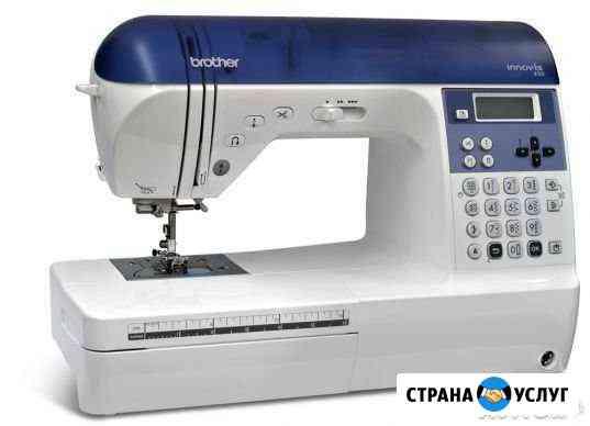 Ремонт швейного оборудования Чита