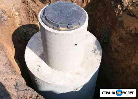 Монтаж канализации Тара