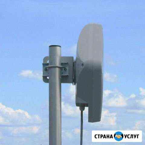 Подключение интернета Калининград