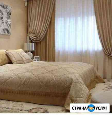 Пошив штор Рязань